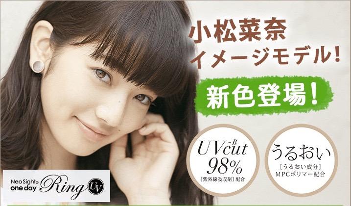 桐谷美玲 かわいい